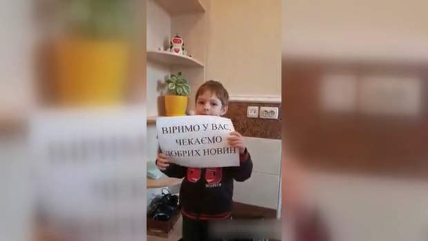 Український флешмоб