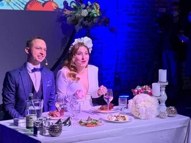 Весілля онлайн