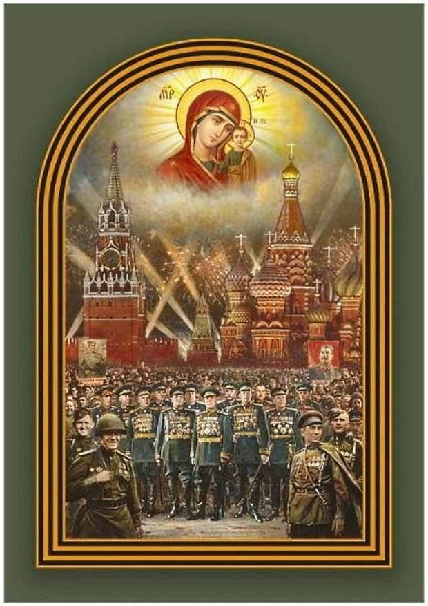 образ зі Сталіним