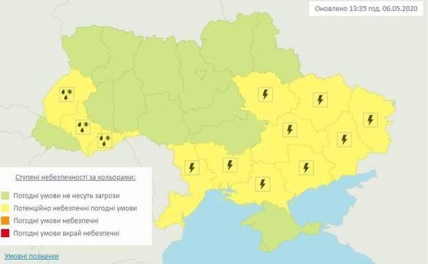 Шквальный ветер, грозы, град и снег: где в Украине ждать непогоду