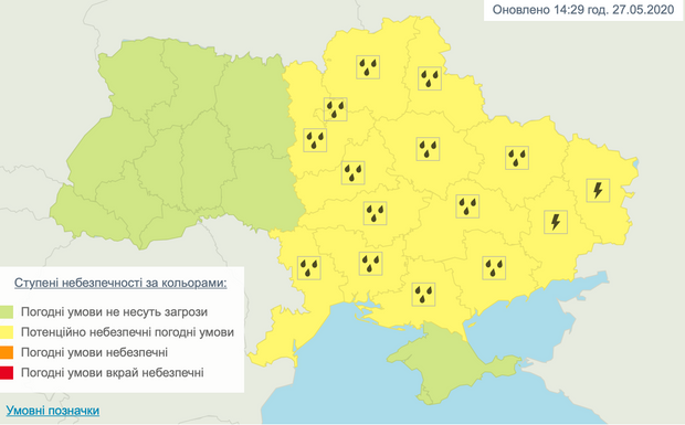негода 27 28 травня україна прогноз синоптик