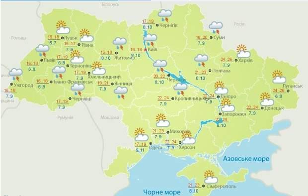 Прогноз погоды на 1 мая: часть областей накроют дожди и грозы, в других будет солнечно