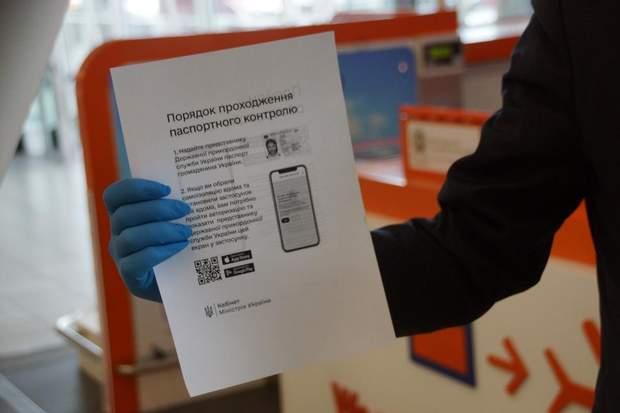евакуація українців