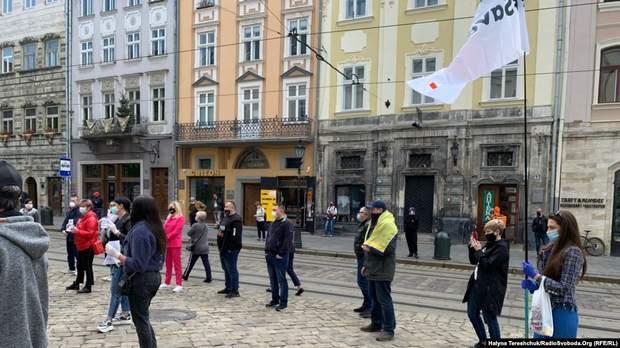 Львів протест