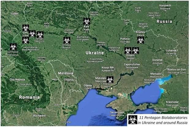 лабораторії сша в україні