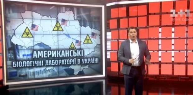 гроші 1+1 фейк про лабороторії США в Україні