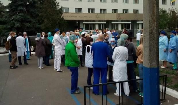 Медики до сих пор не получили обещанные средства: в КГГА назвали причину