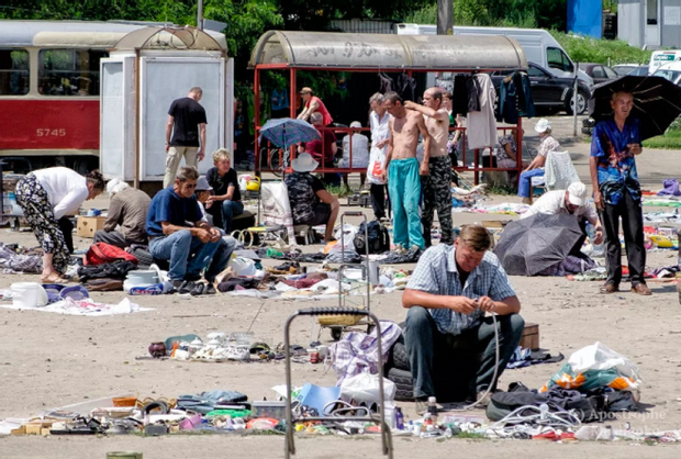 блошиний ринок Київ