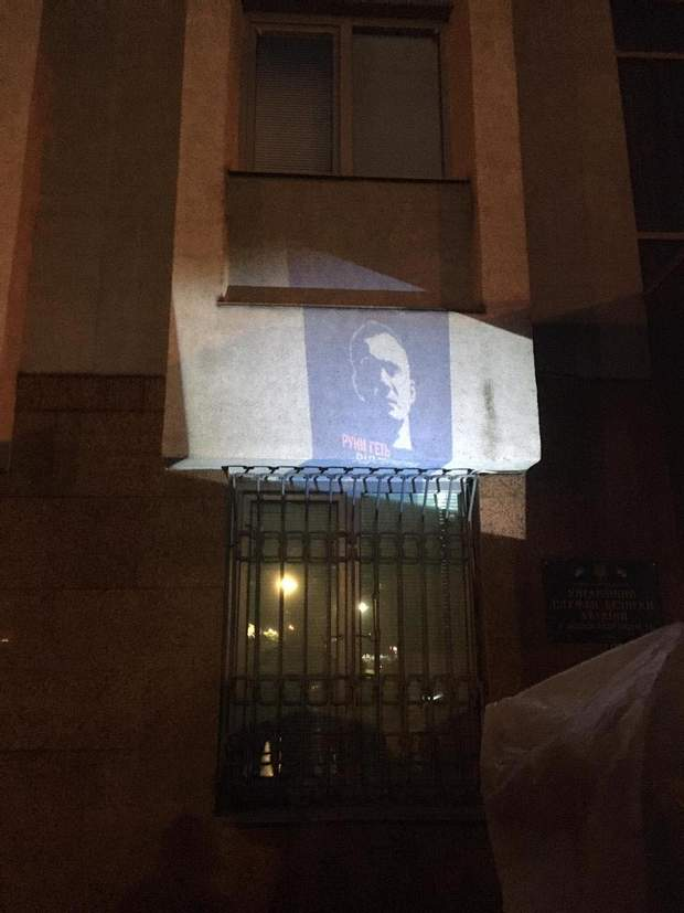луцьк стерненко протести