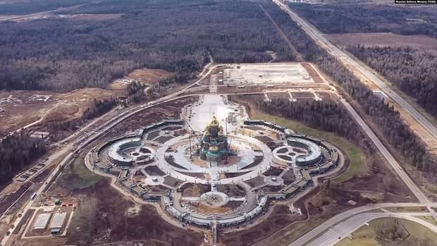 Храм РПЦ