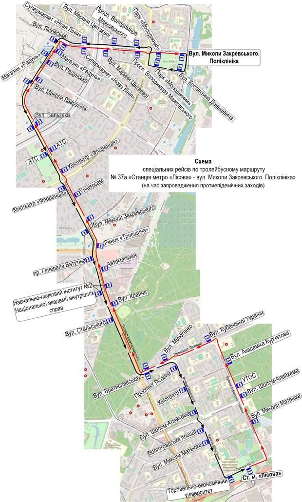 схема руху в Києві