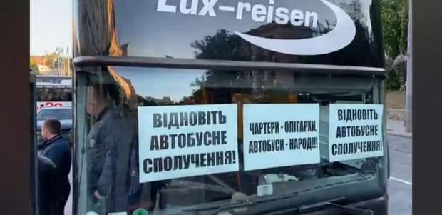 Митинг перевозчиков в Киеве: ФЛП выдвинули ряд требований и пояснили, почему протестуют