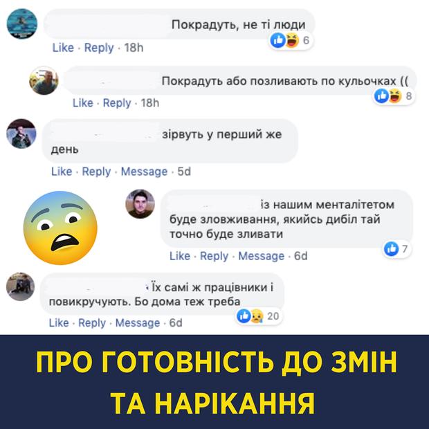 супрун готовність українців до змін та нарікання