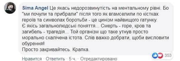 Реакція українців на вибачення KISS FM