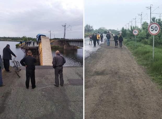 Обвал мосту під Нікополем