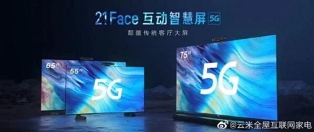 Smart Screen 21Face п