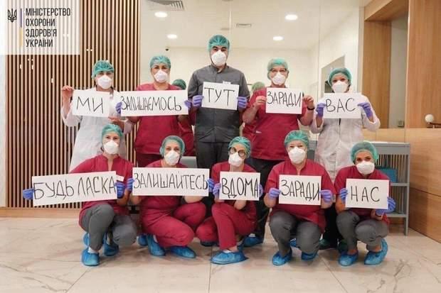 Українські медики, які борються з COVID-19