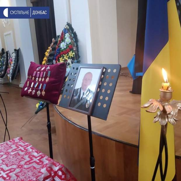 похорон Губанова
