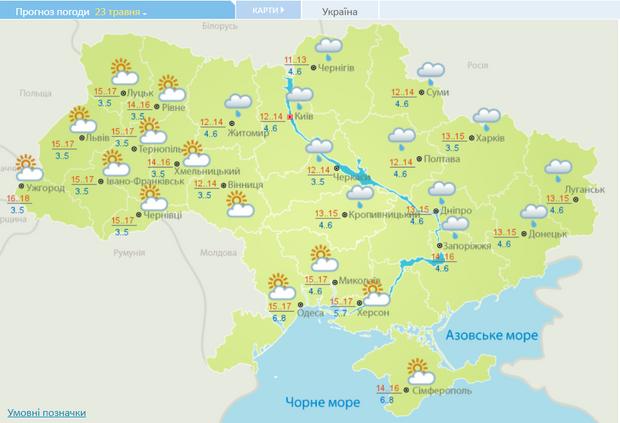 Погода на 23 травня