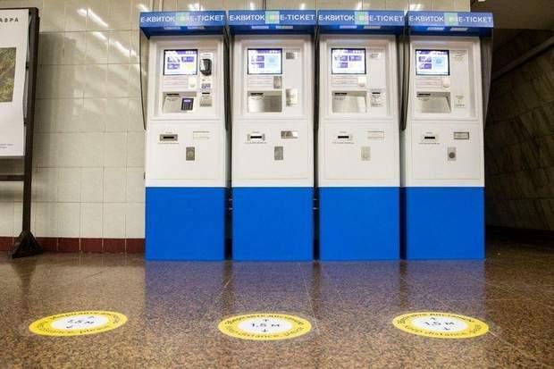 Нові правила роботи метро