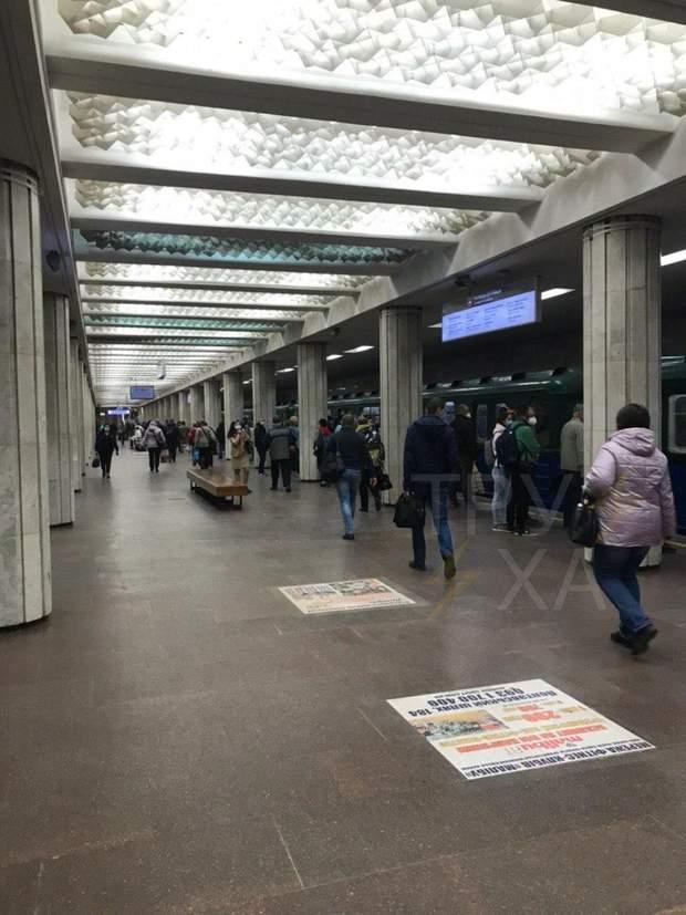 метро в харкові