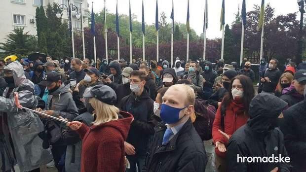 Банкова акція на підтримку Кузьменко і Антоненка