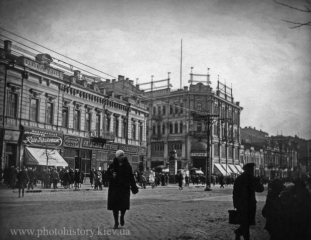 Как жил Киев в 20-30-х годах ХХ века: старинные фотографии