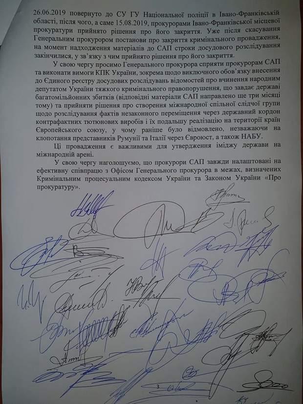 Венедіктова, Офіс генпрокурора, САП, звинувачення