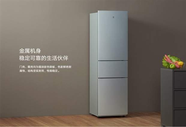 Xiaomi Mijia Refrigerator