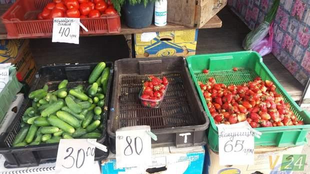 Продажа клубники в Украине: как и почему изменилась цена