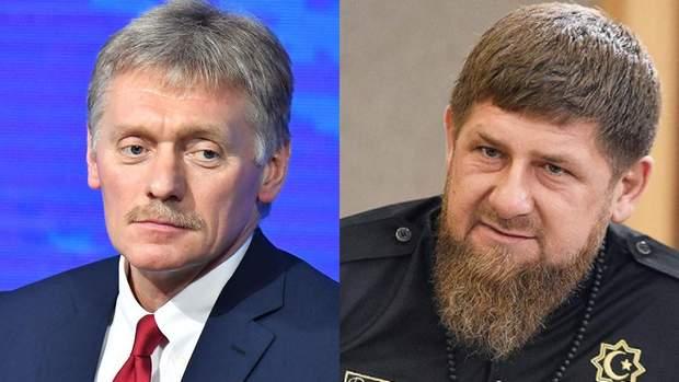 Дмитро Пєсков Рамзан Кадиров