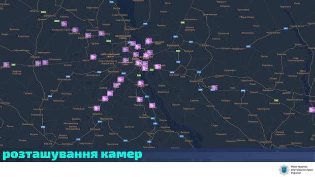 Камери ПДР Київ