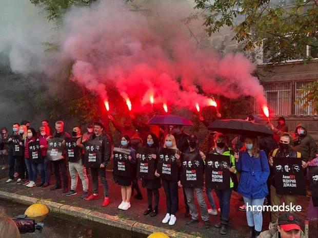 протест під МВС, справа Шеремета