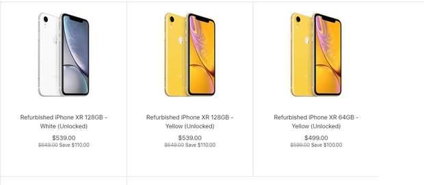 Нова ціна  iPhone Xr