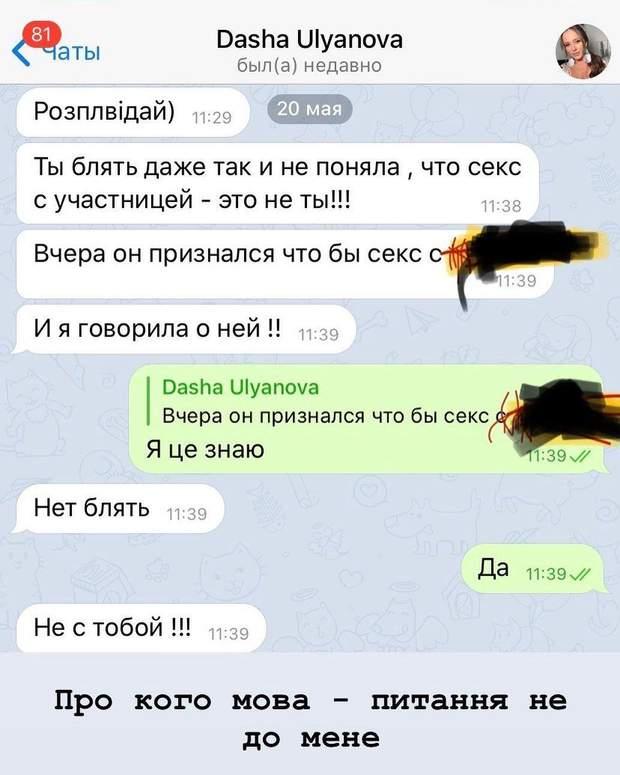 Холостяк