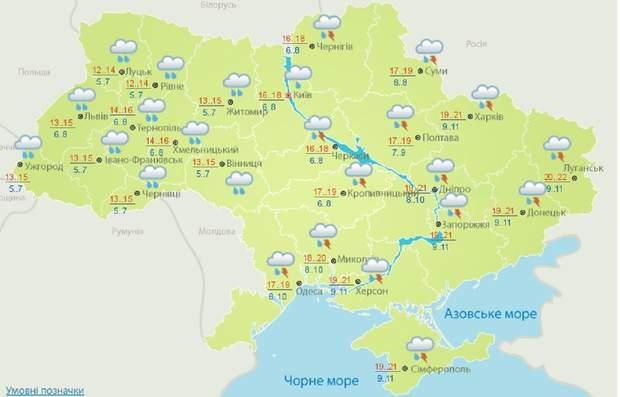 Прогноз погоди на 3 червня