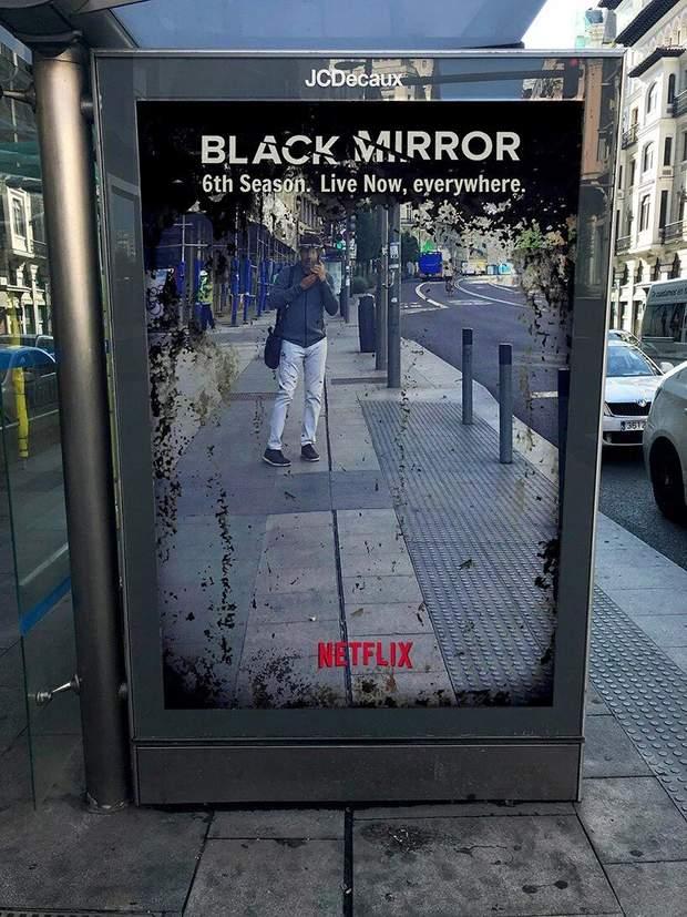 іспанія чорне дзеркало