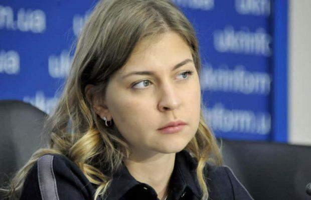 Ольга Стефанішина