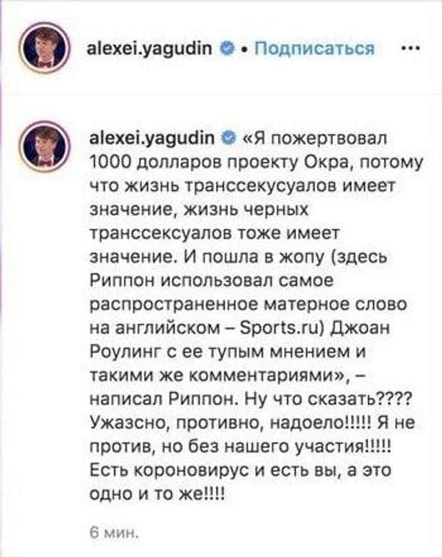 'Когда же вы сдохнете?': выдающийся олимпийский чемпион из России попал в скандал с американцем