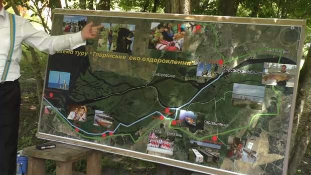 Туризм на Херсонщині