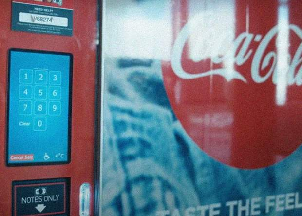 Автомати Coca-Cola Amatil