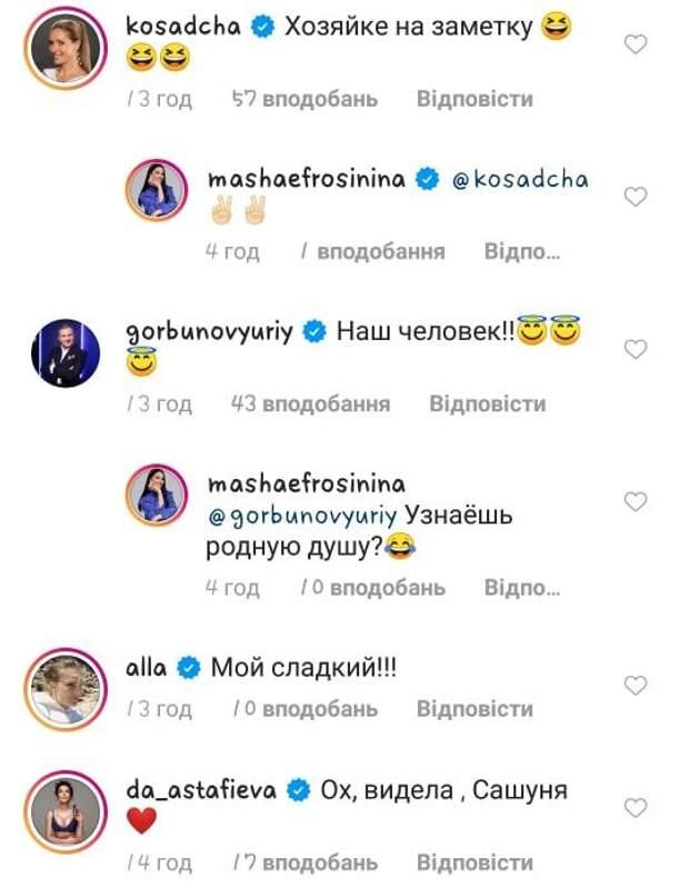 Маша Ефросинина покорила сеть хозяйственностью сына: на видео отреагировал звездный бомонд
