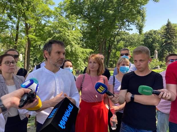 Святослав Вакарчук складывает мандат народного депутата