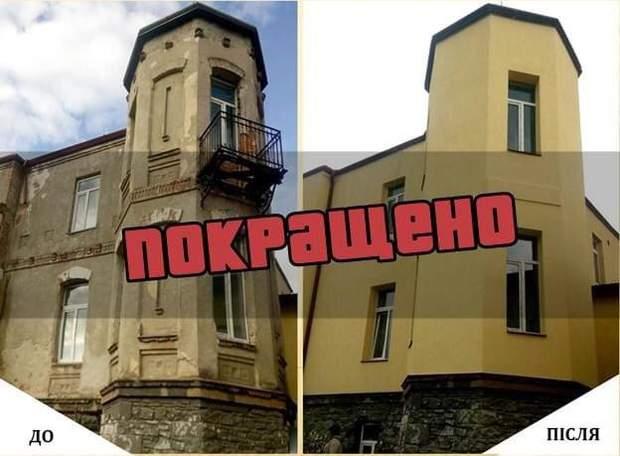 Старий Самбір ремонт