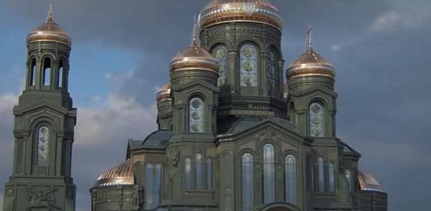 храм збройних сил рф