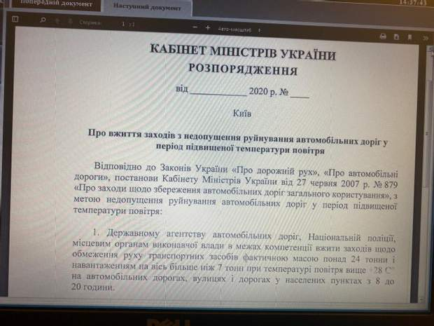 Грузовикам запретили въезжать в города днем: причина и детали