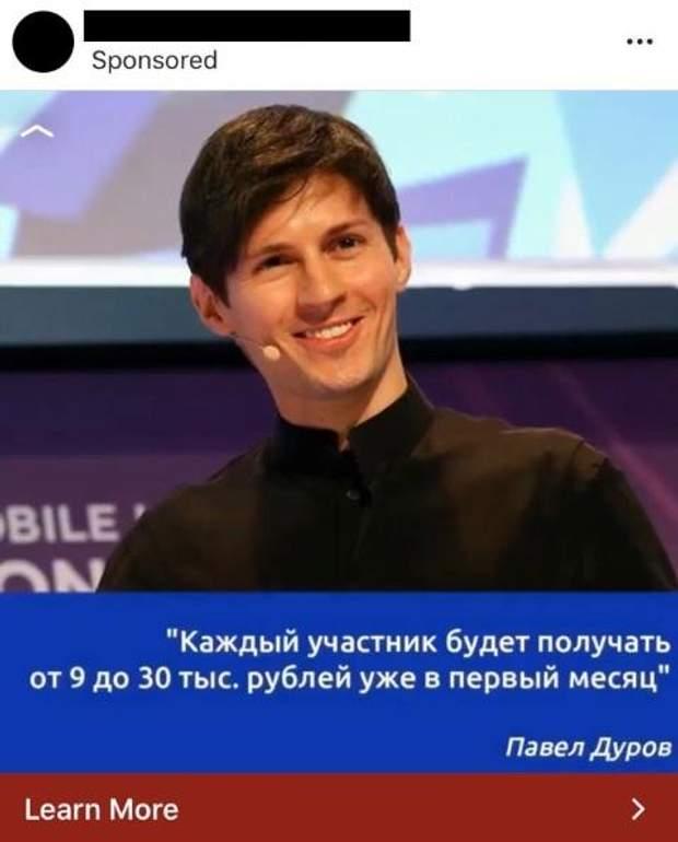 Дуров хоче судитись з Facebook
