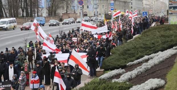 Протест у Мінську проти інтеграції в Росію