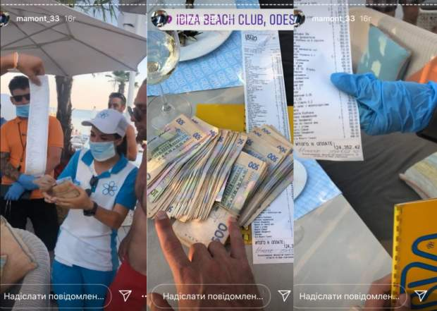 Харківський бізнесмен витратив в одеському клубі 124 тисячі гривень за вечір