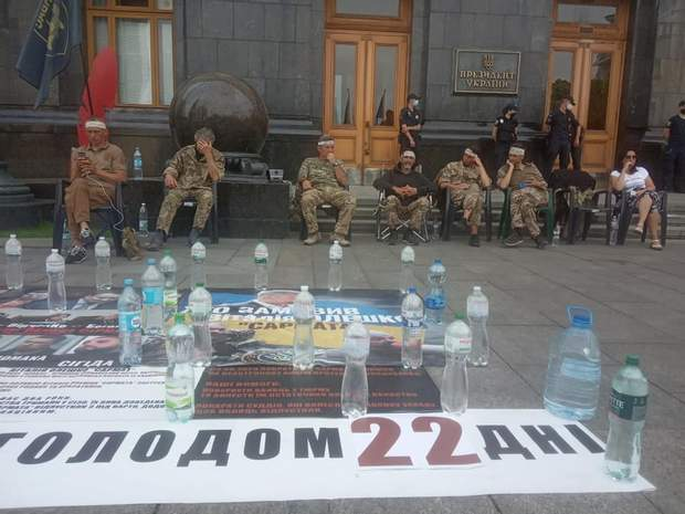 протест під ОПУ, вбивство